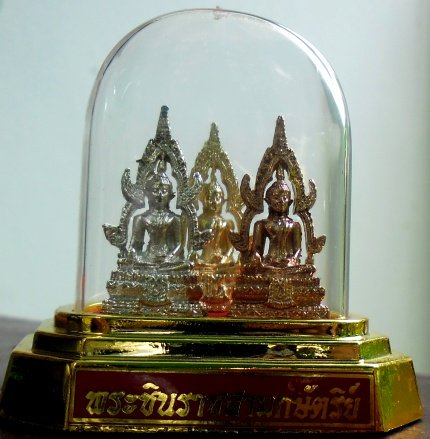 Buy this article : Buddhist reliquary, gilded metal and plastic