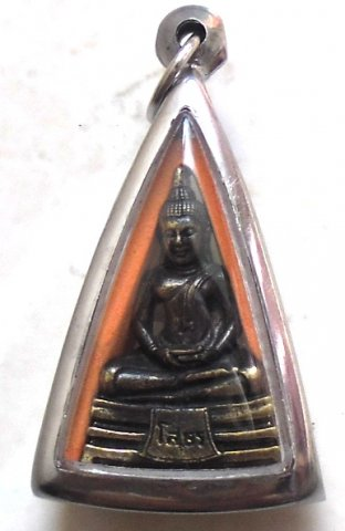 Buy this article : Reliquary pendant Buddha Thailand