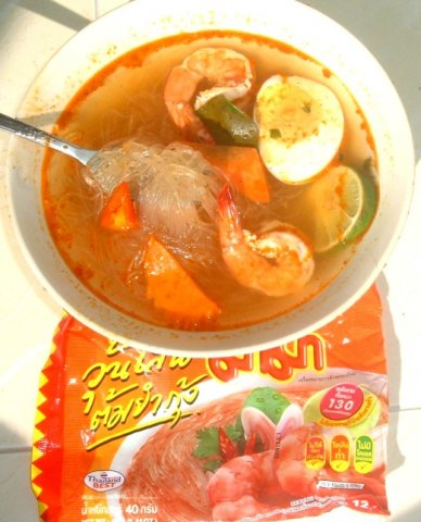 Buy this article : Instant Shrimp Soup glass noodle, bean vermicelli