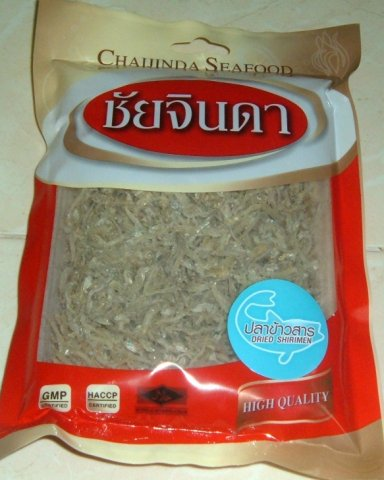 Buy this article : dried shirimen, very small fish dried thailand