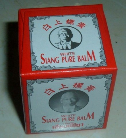 Buy this article : Siang Pure Balm, white box balm