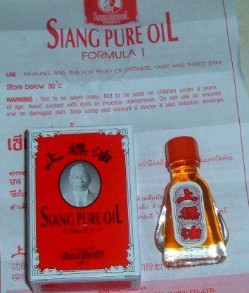 Buy this article : oil treatment and massage Siang Pure Oil