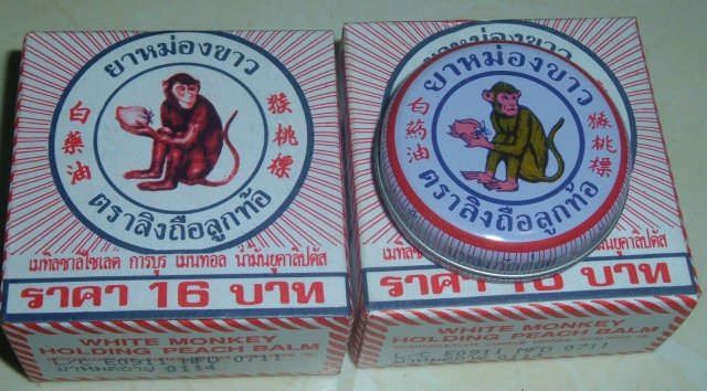 Buy this article : Monkey Balm (2 boxes of 8gr), Thailand, China