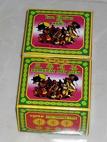 Buy this article : 2 boxes of Chinese tea SUMSIEW POY SIEN