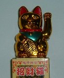 Product : lucky cat was purchased by our customers with the article above.