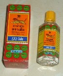 Product : Tiger balm, Tiger liniment oil (bottle 28 ml) was purchased by our customers with the article above.