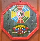 Product : Mirror large model, chases away evil spirits was purchased by our customers with the article above.