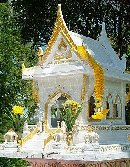 Product : Spirit House thai was purchased by our customers with the article above.