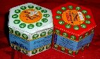 "Category ""Tiger Balm"" : Tiger Balm (2 boxes 10g) : Red and White"