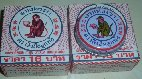 "Category ""Various balms"" : Monkey Balm (2 boxes of 8gr), Thailand, China"