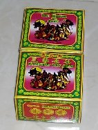 2 boxes of Chinese tea SUMSIEW POY SIEN