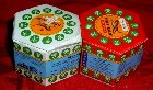 List of products by manufacturer of Tiger Balm (2 boxes 10g) : Red and White