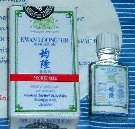 New Product : Oil treatment and massage KWAN LOONG HR