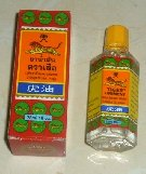 New Product : Tiger balm, Tiger liniment oil (bottle 28 ml)
