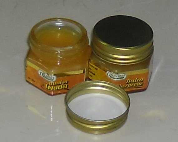 Buy this article : Zingiberaceae Balm (2 jars of 20gr)